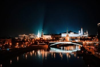 Moscow, Russia: Safety and Travel Insurance Advice